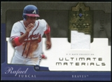 2005 Upper Deck Ultimate Collection Materials #RH Rich Harden Jersey /25