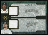 2005 Upper Deck Ultimate Collection Dual Materials #AE Adrian Beltre/Eric Chavez Jersey /15