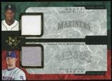 2005 Upper Deck Ultimate Collection Dual Materials #AH Adrian Beltre/Hank Blalock Jersey /15