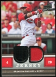 2008 Upper Deck UD Game Materials #BP Brandon Phillips S2