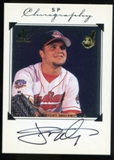 1998 Upper Deck SP Authentic Chirography #JW Jaret Wright Autograph