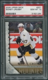 2005/06 Upper Deck #201 Sidney Crosby Young Guns Rookie PSA 10 (GEM MT) *1264