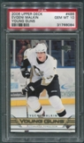 2006/07 Upper Deck #486 Evgeni Malkin Young Guns Rookie PSA 10 *6084