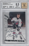 1994/95 Upper Deck Be A Player Hockey 178 Complete Card Autographed Set (NM-MT)