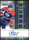 2011/12 Panini Certified #219 Ryan Nugent-Hopkins RC Autograph Jersey 386/499
