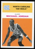 2011/12 Upper Deck Fleer Retro 1961-62 #MJ3 Michael Jordan Orange