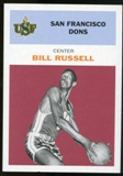 2011/12 Upper Deck Fleer Retro 1961-62 #BR2 Bill Russell Dark Red