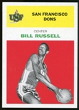 2011/12 Upper Deck Fleer Retro 1961-62 #BR1 Bill Russell Bright Red