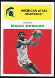 2011/12 Upper Deck Fleer Retro 1961-62 #JO1 Magic Johnson Bright Red