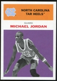 2011/12 Upper Deck Fleer Retro 1961-62 #MJ4 Michael Jordan Purple