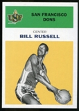 2011/12 Upper Deck Fleer Retro 1961-62 #BR5 Bill Russell Yellow