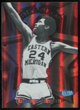 2011/12 Upper Deck Fleer Retro Ultra Stars #23 George Gervin