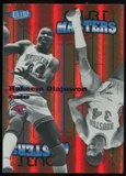 2011/12 Upper Deck Fleer Retro Ultra Court Masters #8 Hakeem Olajuwon