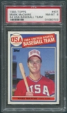 1985 Topps Baseball #401 Mark McGwire Rookie PSA 8 (NM-MT) *0703