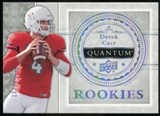 2013 Upper Deck Quantum '14 Draft Picks Silver Spectrum #XRC23 Derek Carr /25