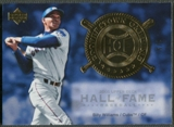 2005 Upper Deck Hall of Fame #BW1 Billy Williams Cooperstown Calling Gold #1/5