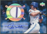 2005 Upper Deck Hall of Fame #PM2 Paul Molitor Cooperstown Calling Rainbow Jersey Auto #1/1