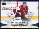 2011/12 Upper Deck Exclusives #6 Ondrej Pavelec /100
