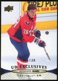 2011/12 Upper Deck Exclusives #7 Alexander Semin /100