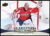 2011/12 Upper Deck Exclusives #11 Michal Neuvirth /100