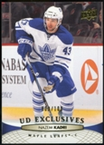2011/12 Upper Deck Exclusives #22 Nazem Kadri /100
