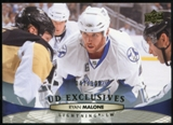 2011/12 Upper Deck Exclusives #27 Ryan Malone /100