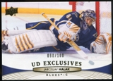2011/12 Upper Deck Exclusives #32 Jaroslav Halak /100
