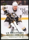 2011/12 Upper Deck Exclusives #46 Pascal Dupuis /100