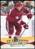 2011/12 Upper Deck Exclusives #53 Shane Doan /100