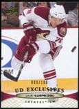 2011/12 Upper Deck Exclusives #55 Lauri Korpikoski /100