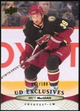 2011/12 Upper Deck Exclusives #56 Brett MacLean /100