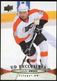 2011/12 Upper Deck Exclusives #59 Claude Giroux /100