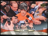2011/12 Upper Deck Exclusives #61 Daniel Briere /100