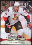 2011/12 Upper Deck Exclusives #69 Nick Foligno /100