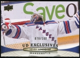 2011/12 Upper Deck Exclusives #73 Henrik Lundqvist /100