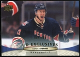 2011/12 Upper Deck Exclusives #75 Derek Stepan /100