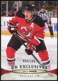 2011/12 Upper Deck Exclusives #88 Zach Parise /100