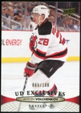 2011/12 Upper Deck Exclusives #91 Anton Volchenkov /100