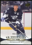2011/12 Upper Deck Exclusives #94 Ryan Suter /100