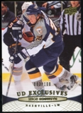 2011/12 Upper Deck Exclusives #95 Sergei Kostitsyn /100