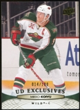 2011/12 Upper Deck Exclusives #106 Mikko Koivu /100
