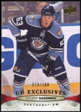 2011/12 Upper Deck Exclusives #125 Evgeny Dadonov /100