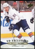 2011/12 Upper Deck Exclusives #129 Magnus Paajarvi /100