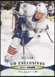 2011/12 Upper Deck Exclusives #130 Linus Omark /100