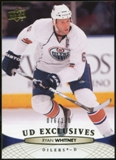 2011/12 Upper Deck Exclusives #131 Ryan Whitney /100