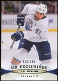 2011/12 Upper Deck Exclusives #132 Theo Peckham /100