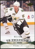 2011/12 Upper Deck Exclusives #143 Mike Ribeiro /100