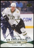 2011/12 Upper Deck Exclusives #144 Jamie Benn /100