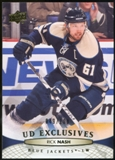 2011/12 Upper Deck Exclusives #146 Rick Nash /100