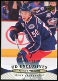 2011/12 Upper Deck Exclusives #150 Antoine Vermette /100